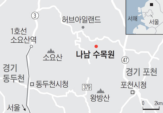 2015-06-06 조선일보_03.jpg